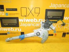 Стеклоподъемный механизм Toyota Nadia ACN10 Фото 1