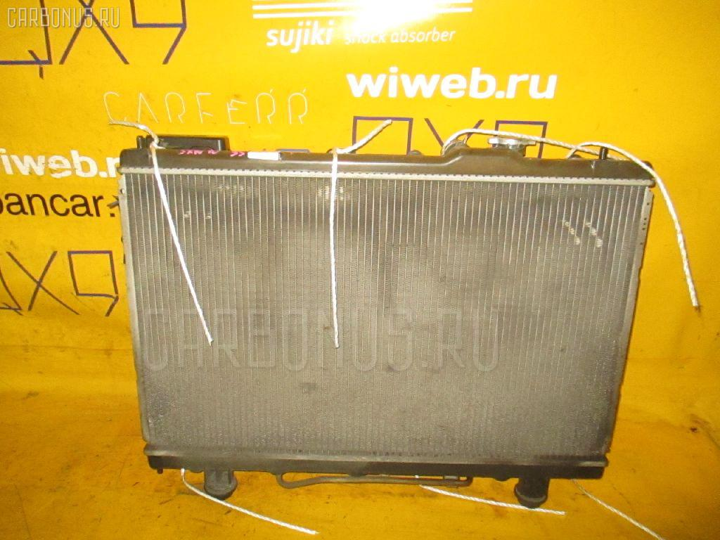 Радиатор ДВС TOYOTA NADIA SXN10 3S-FSE Фото 1