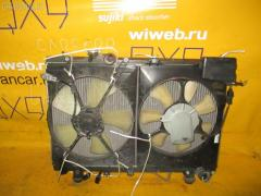 Радиатор ДВС Toyota Nadia SXN10 3S-FSE Фото 2