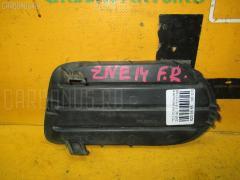 Заглушка в бампер Toyota Wish ZNE14G Фото 2