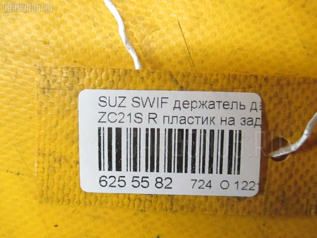 Держатель дворника SUZUKI SWIFT ZC21S Фото 3