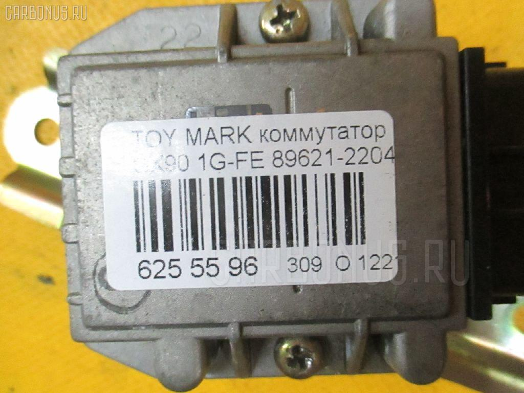 Коммутатор TOYOTA MARK II GX90 1G-FE Фото 3