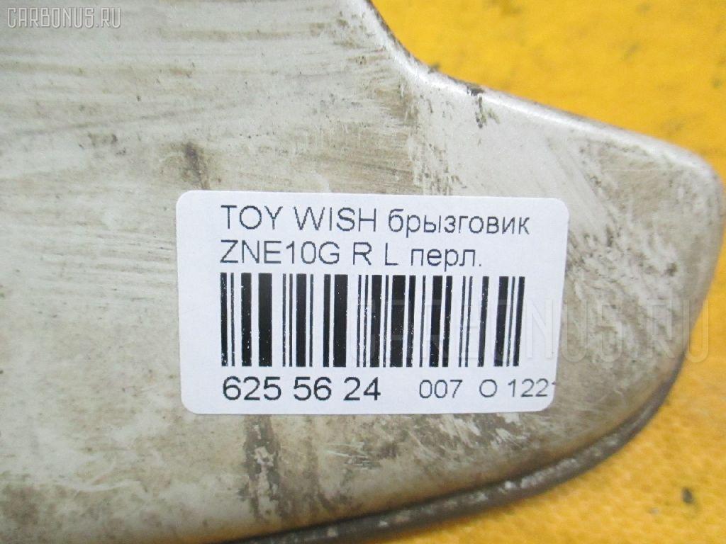 Брызговик TOYOTA WISH ZNE10G Фото 2