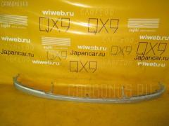Планка передняя Mazda Ford freda SG5WF Фото 2