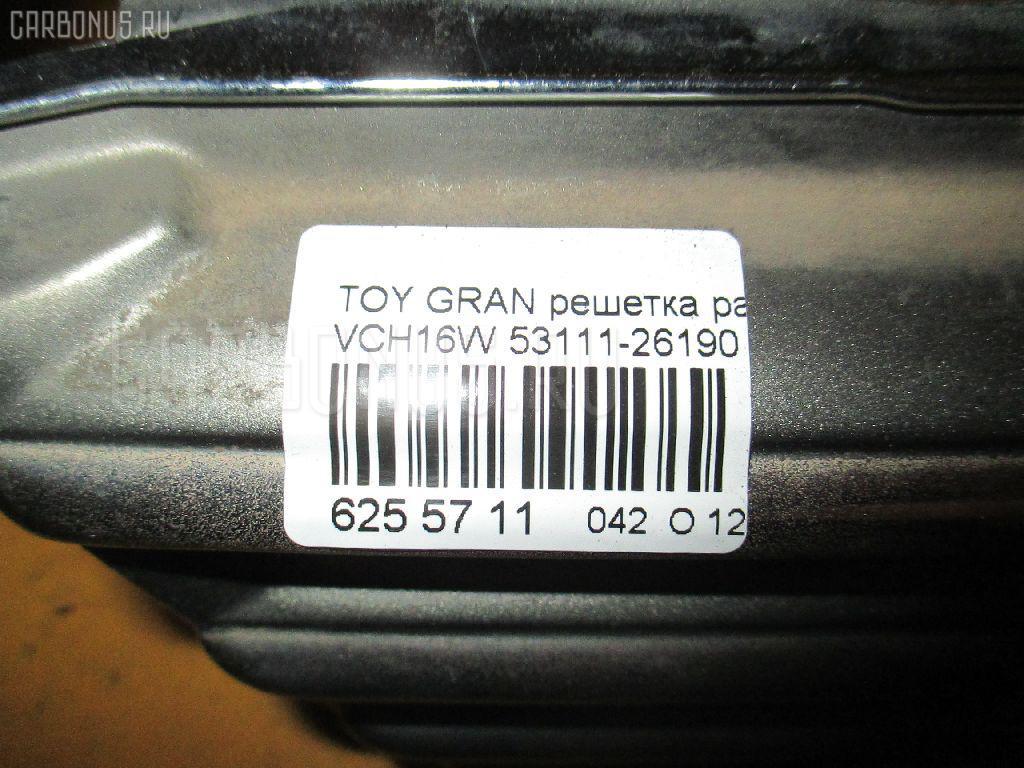 Решетка радиатора TOYOTA GRAND HIACE VCH16W Фото 3