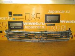 Решетка радиатора TOYOTA GRAND HIACE VCH16W Фото 2
