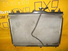 Радиатор ДВС Nissan Bluebird sylphy G11 HR15DE Фото 2