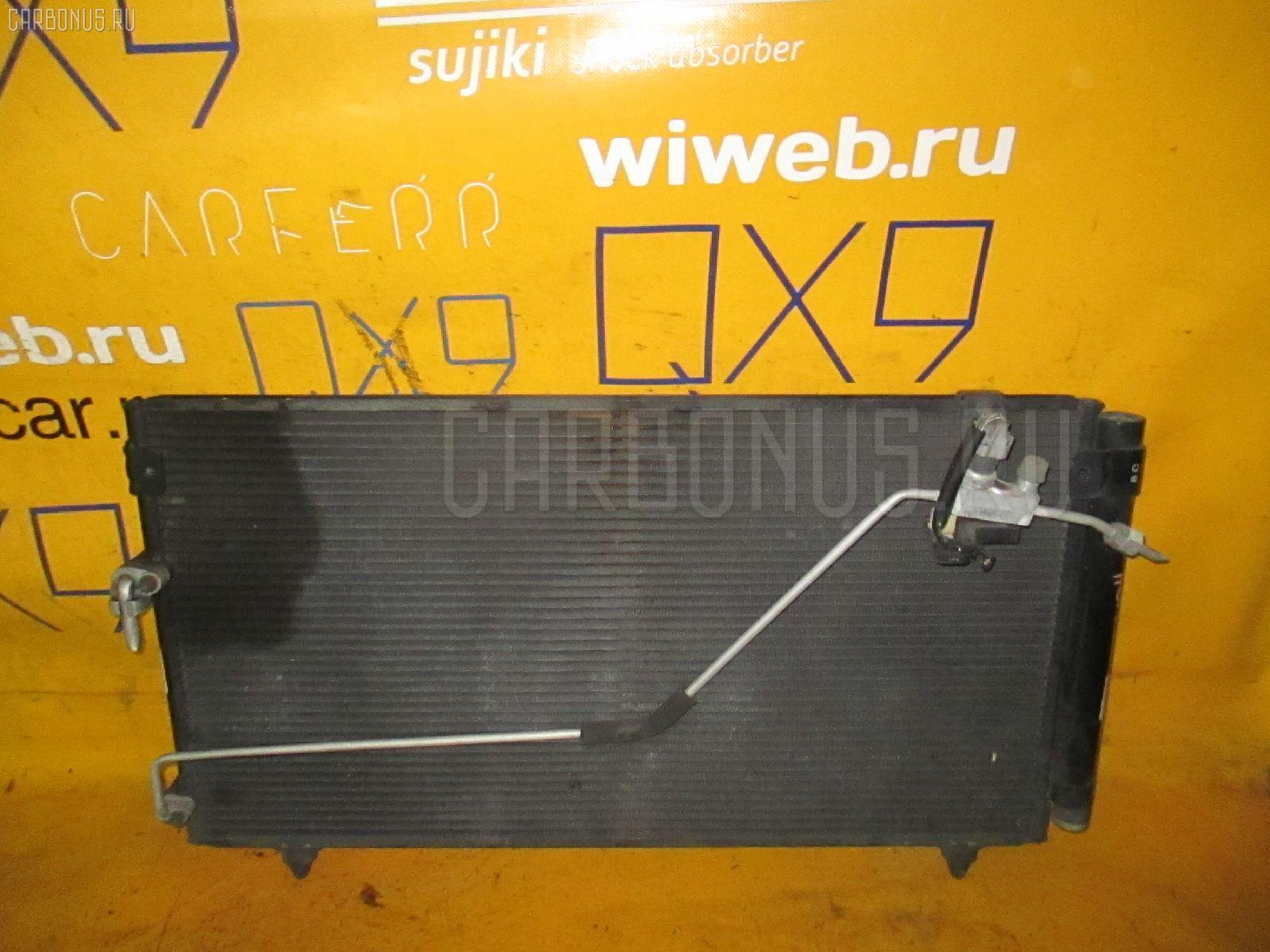 Радиатор кондиционера TOYOTA IPSUM ACM21W 2AZ-FE. Фото 6