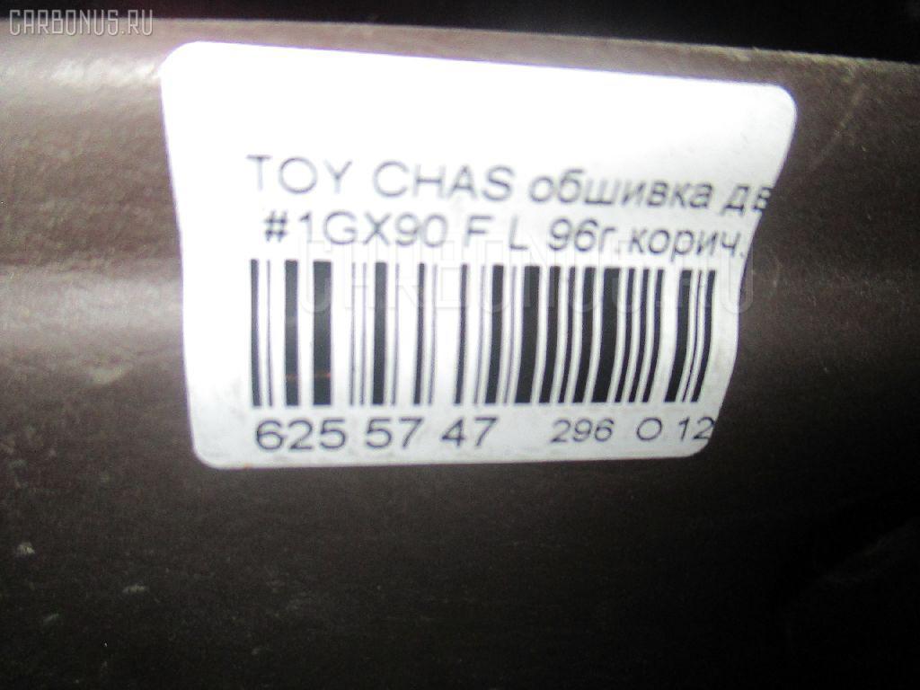 Обшивка двери TOYOTA CHASER GX90 Фото 6