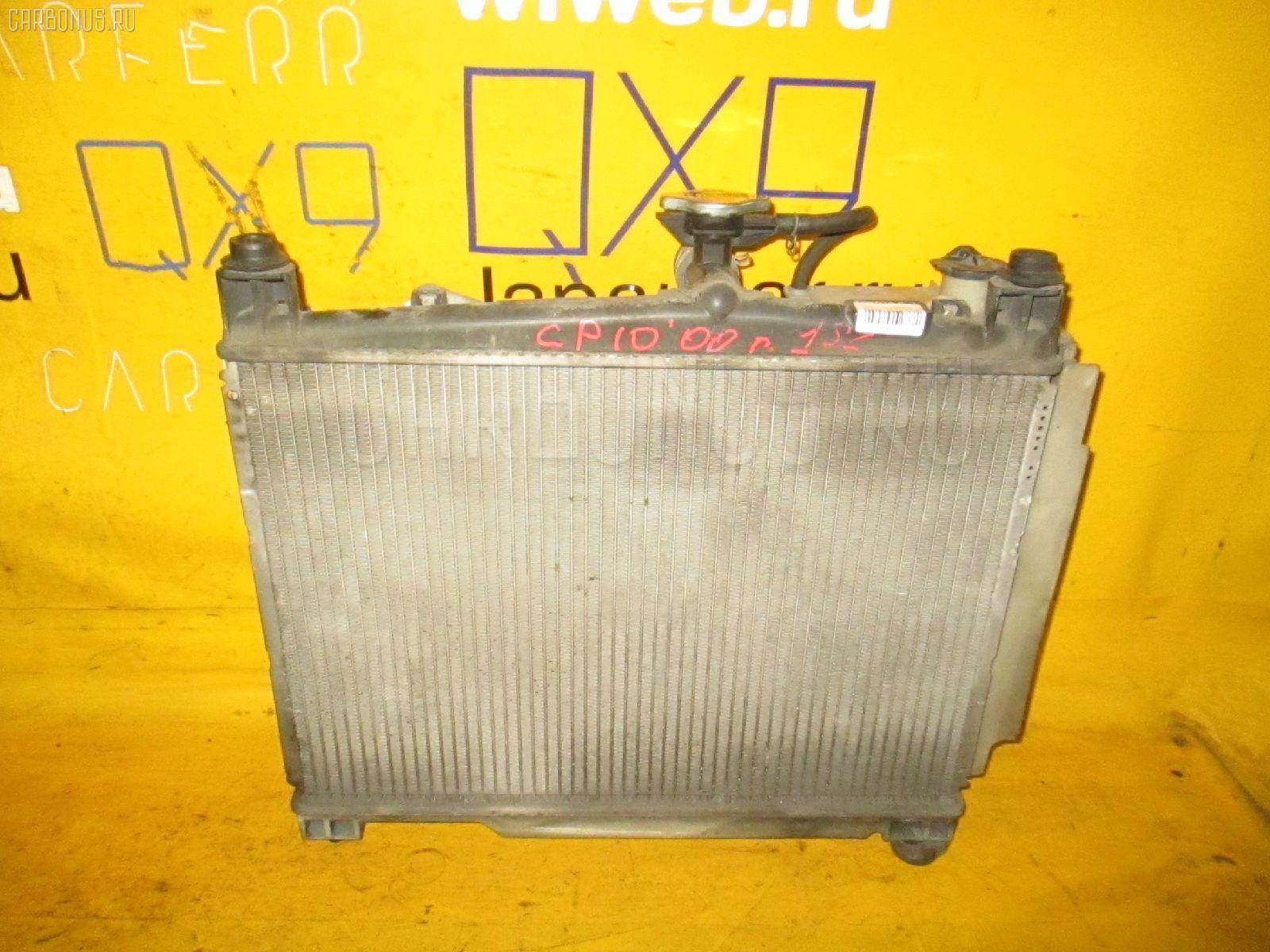 Радиатор ДВС TOYOTA VITZ SCP10 1SZ-FE. Фото 11