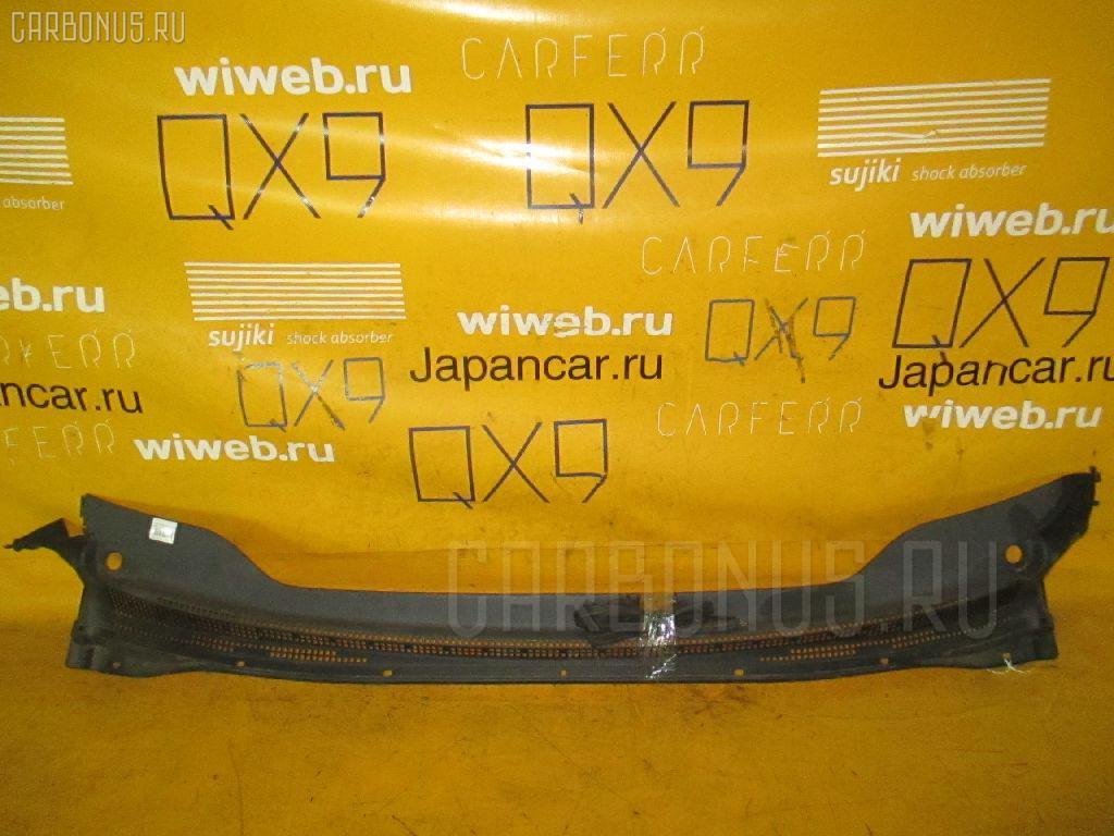 Решетка под лобовое стекло Honda Odyssey RA6 Фото 1