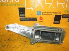 Крепление подушки ДВС Mercedes-benz S-class W220.075 113.960 Фото 2
