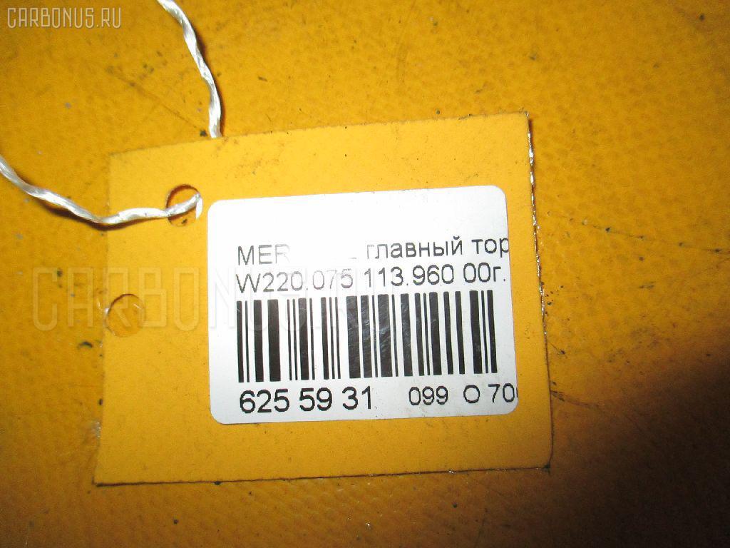 Главный тормозной цилиндр MERCEDES-BENZ S-CLASS W220.075 113.960 Фото 3