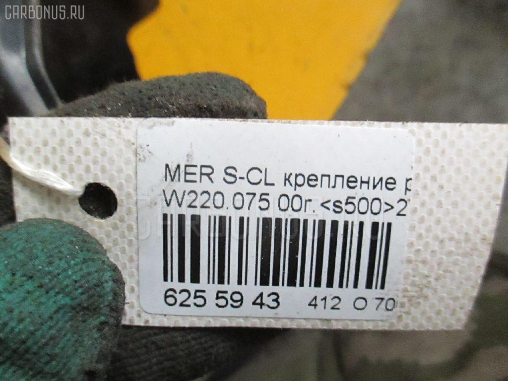 Крепление радиатора MERCEDES-BENZ S-CLASS W220.075 Фото 2