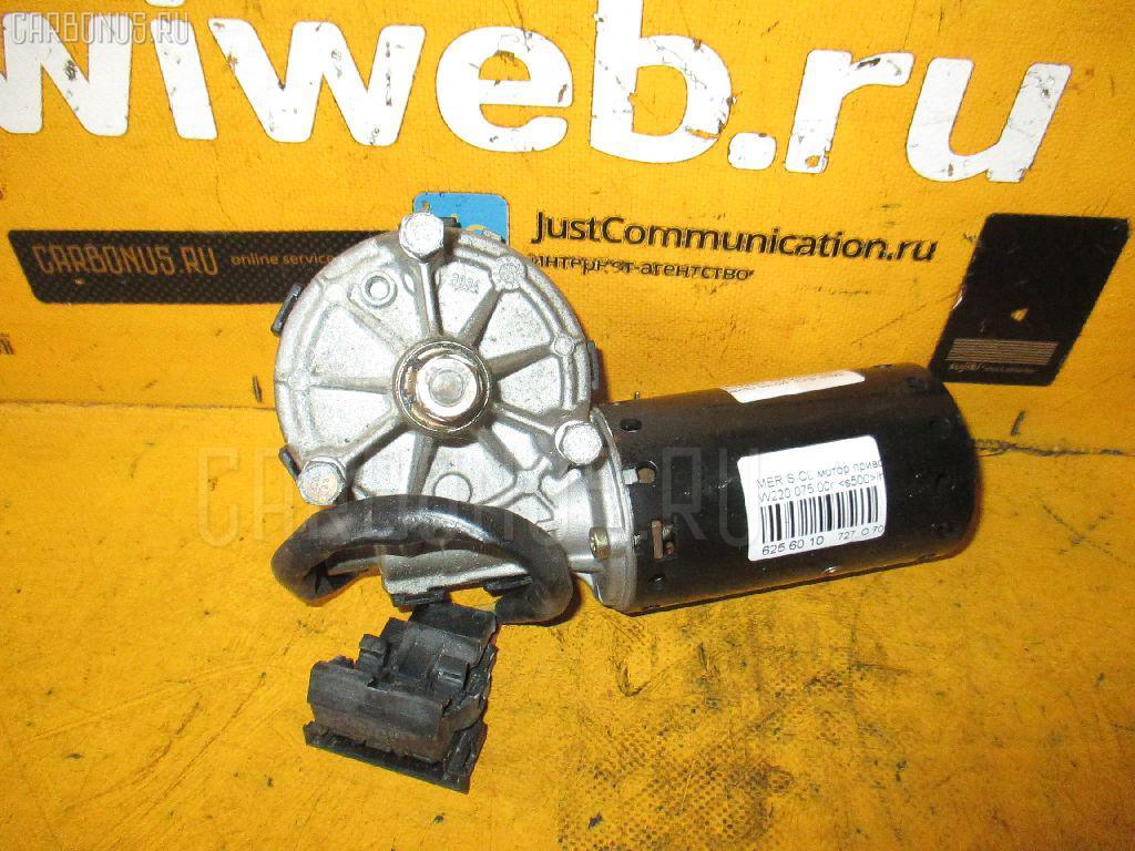 Мотор привода дворников MERCEDES-BENZ S-CLASS W220.075 Фото 1