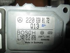 Датчик вредных газов наружнего воздуха MERCEDES-BENZ S-CLASS W220.075 Фото 1