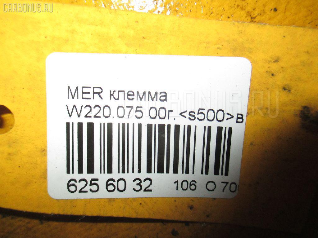 Клемма F MERCEDES-BENZ S-CLASS W220.075 113.960 2000.06 WDB2200751A140990 A2205460341 2WD 4D Фото 4
