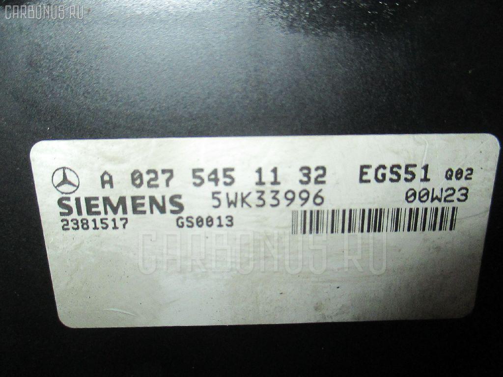Блок управления АКПП MERCEDES-BENZ S-CLASS W220.075 113.960 Фото 1