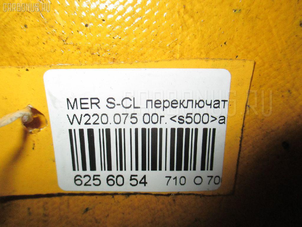 Переключатель поворотов MERCEDES-BENZ S-CLASS W220.075 Фото 3