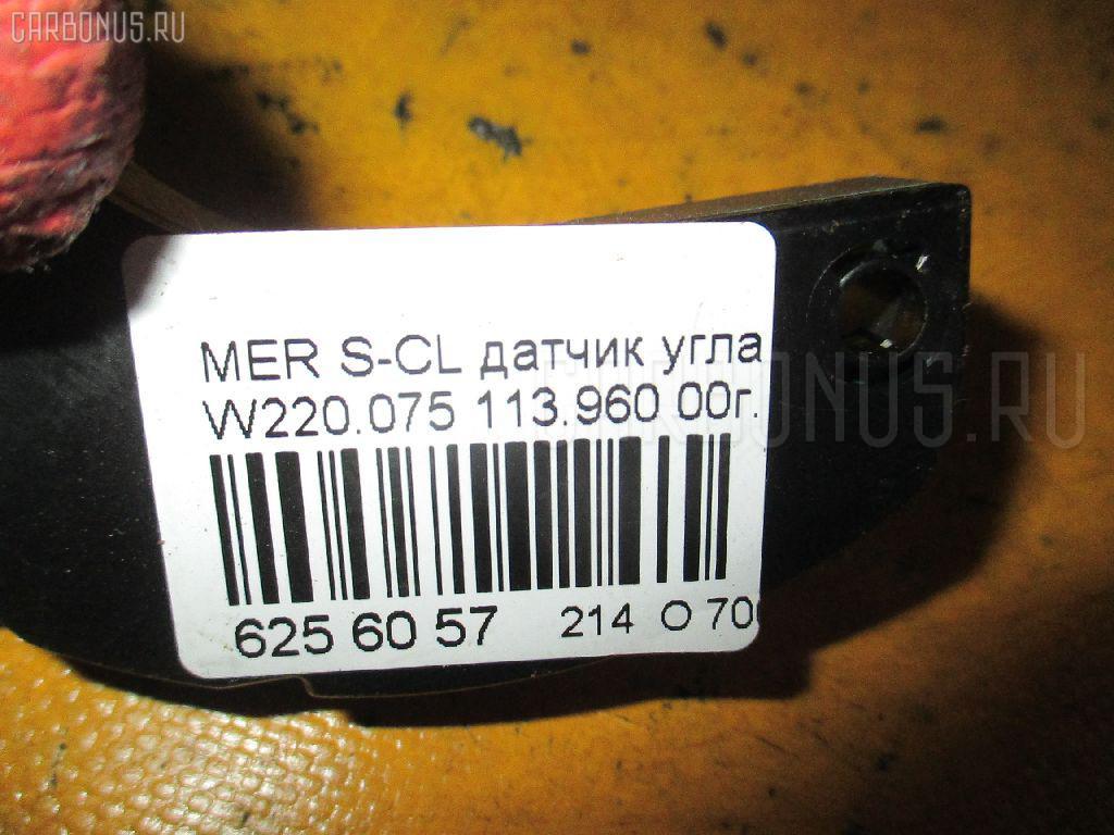 Блок упр-я MERCEDES-BENZ S-CLASS W220.075 113.960 Фото 4