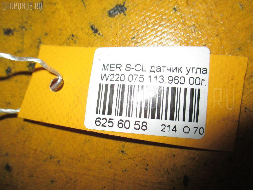 Датчик угла поворота рулевого колеса MERCEDES-BENZ S-CLASS W220.075 Фото 3