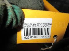 Провода Mercedes-benz S-class W220.075 113.960 Фото 2