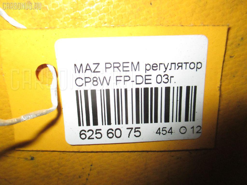 Регулятор скорости мотора отопителя MAZDA PREMACY CP8W FP-DE Фото 3