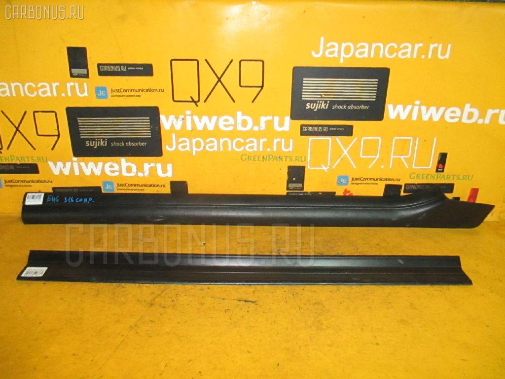 Накладка на порог салона Bmw 3-series E46-AT52 Фото 1