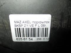 Подкрылок Mazda Axela BK5P ZY-VE Фото 2
