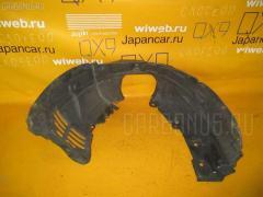 Подкрылок Mazda Axela BK5P ZY-VE Фото 1
