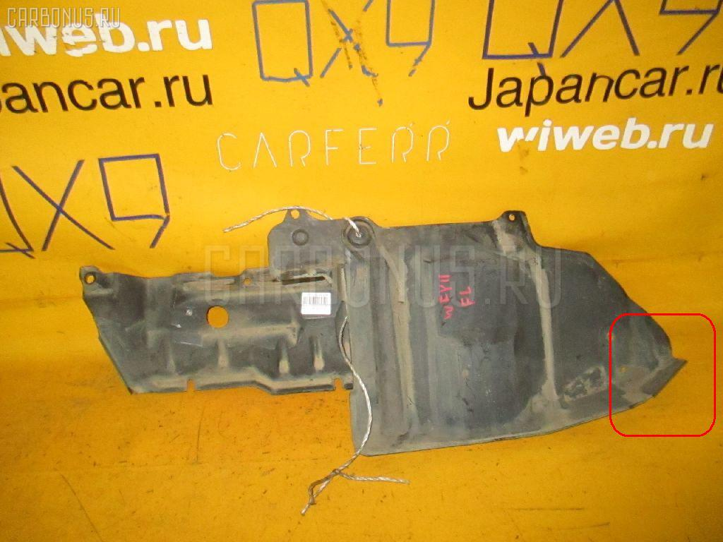 Защита двигателя NISSAN WINGROAD WFY11 QG15DE. Фото 8