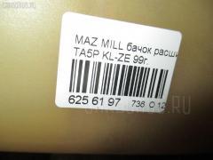 Бачок расширительный Mazda Millenia TA5P KL-ZE Фото 3