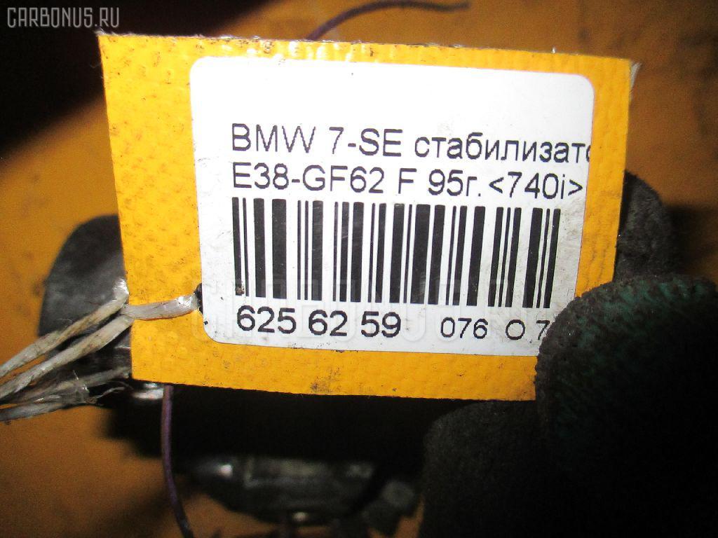 Стабилизатор BMW 7-SERIES E38-GF62 Фото 2