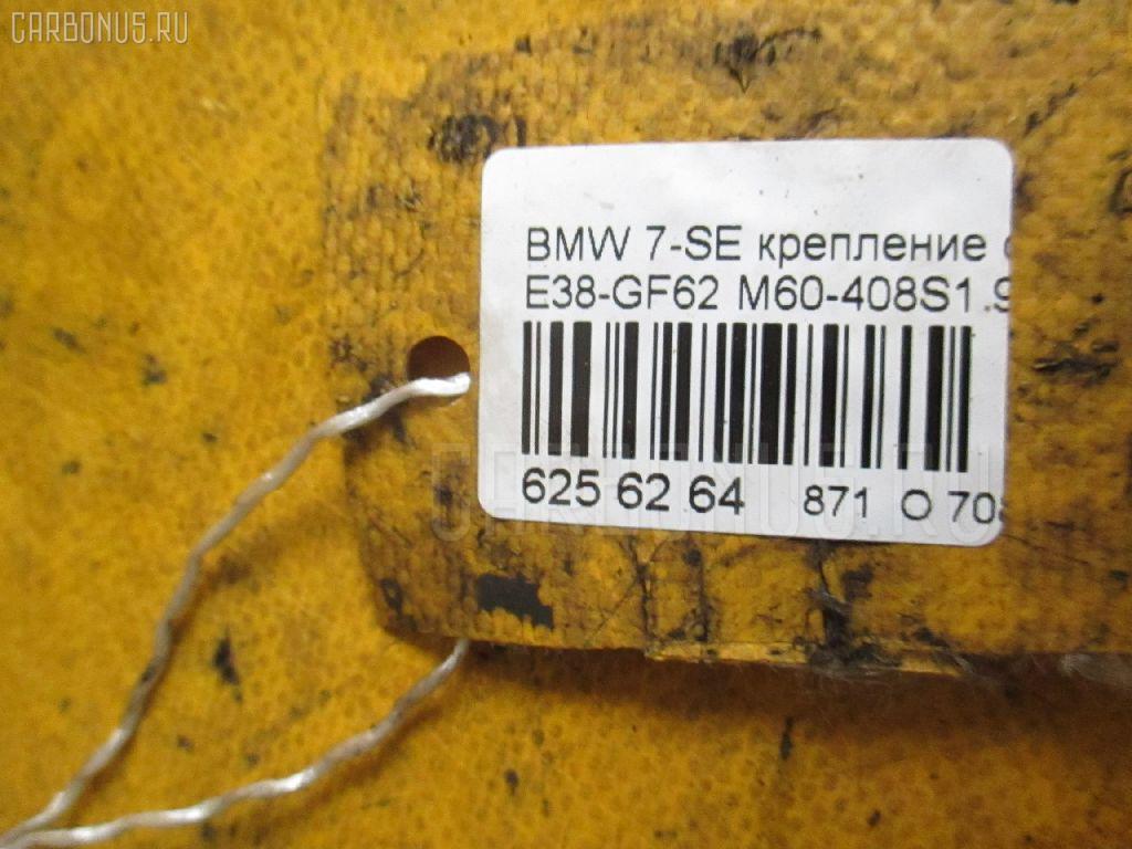 Крепление фильтра масляного BMW 7-SERIES E38-GF62 M60-408S1 Фото 2