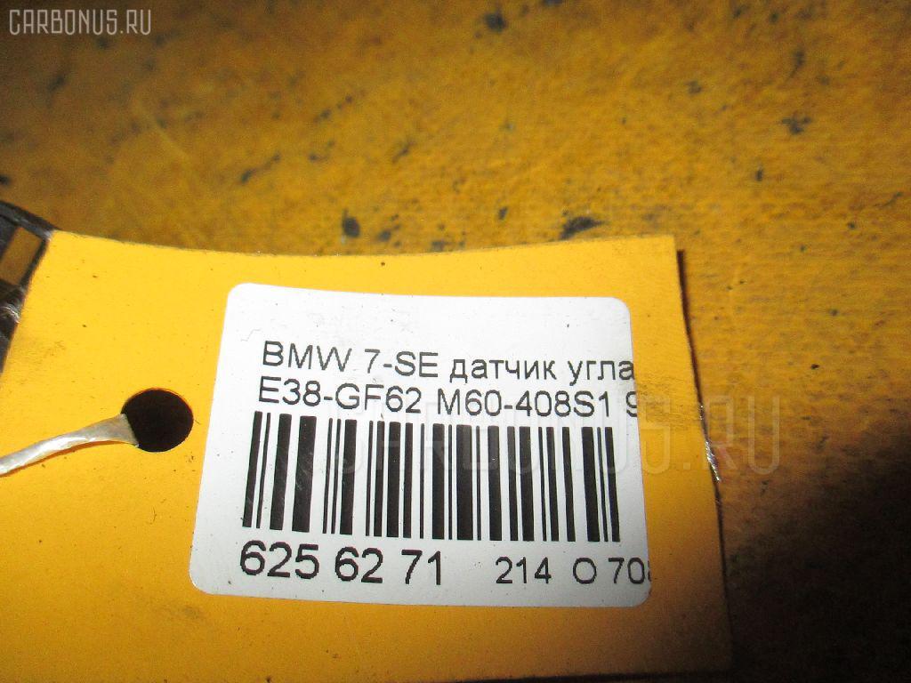 Датчик угла поворота рулевого колеса BMW 7-SERIES E38-GF62 M60-408S1 Фото 3