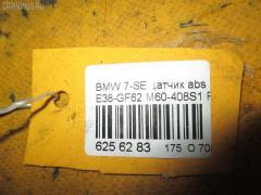 Датчик ABS Bmw 7-series E38-GF62 M60-408S1 Фото 2