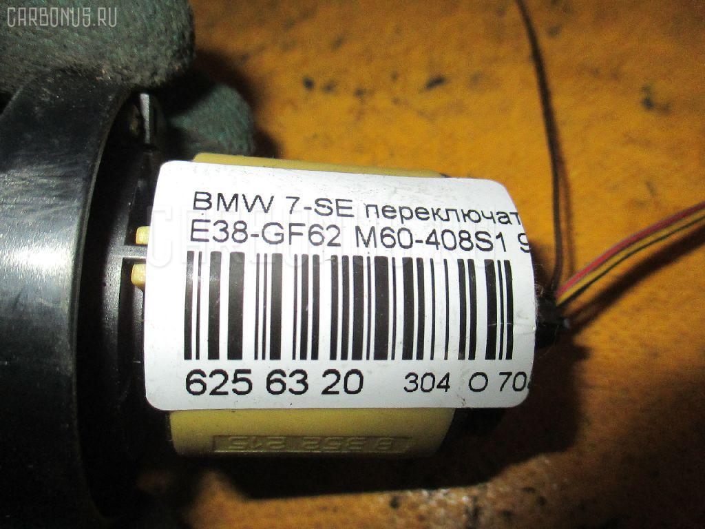 Переключатель света фар BMW 7-SERIES E38-GF62 Фото 3