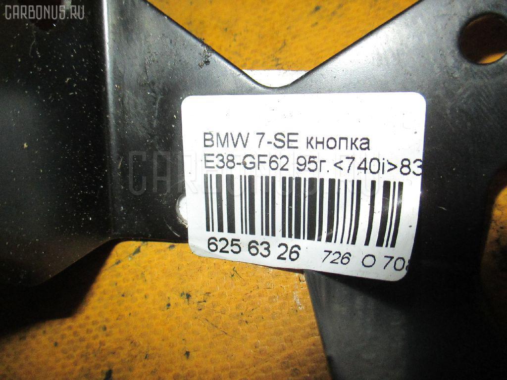 Датчик включения стоп-сигнала BMW 7-SERIES E38-GF62 M60-408S1 Фото 3