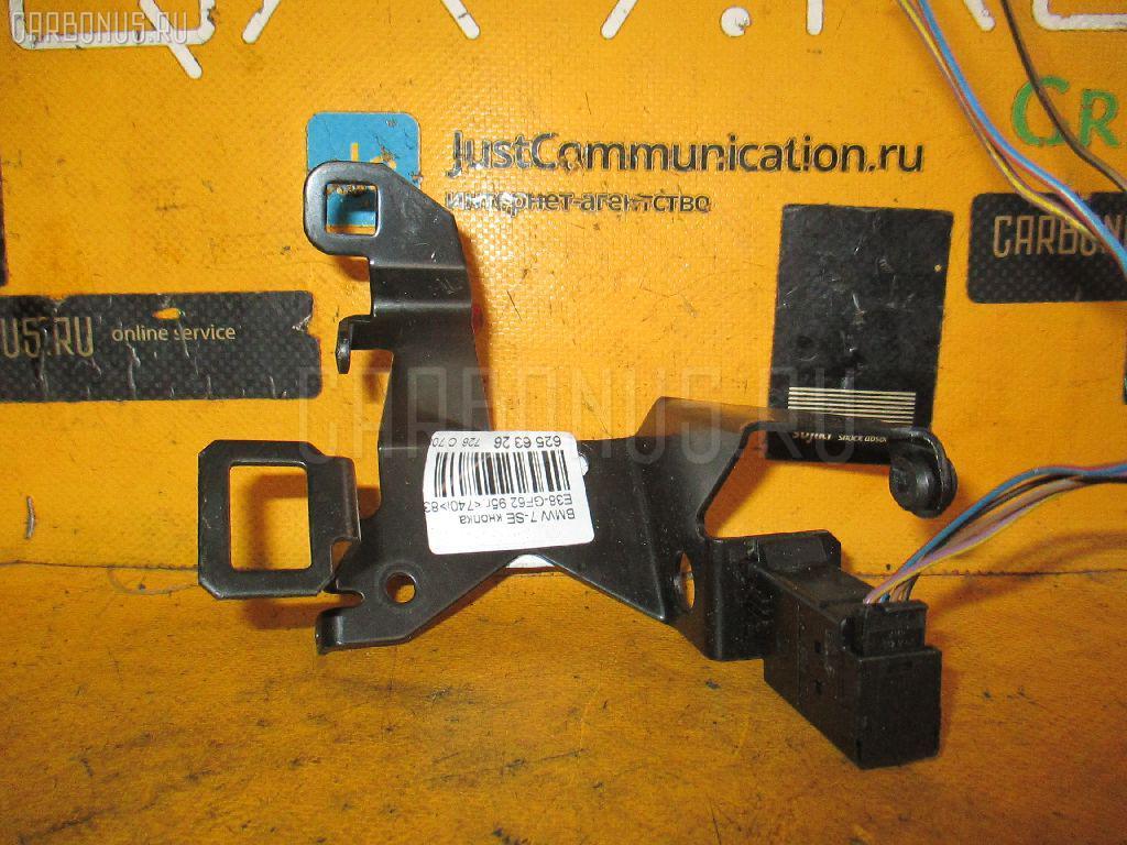 Датчик включения стоп-сигнала BMW 7-SERIES E38-GF62 M60-408S1 Фото 2