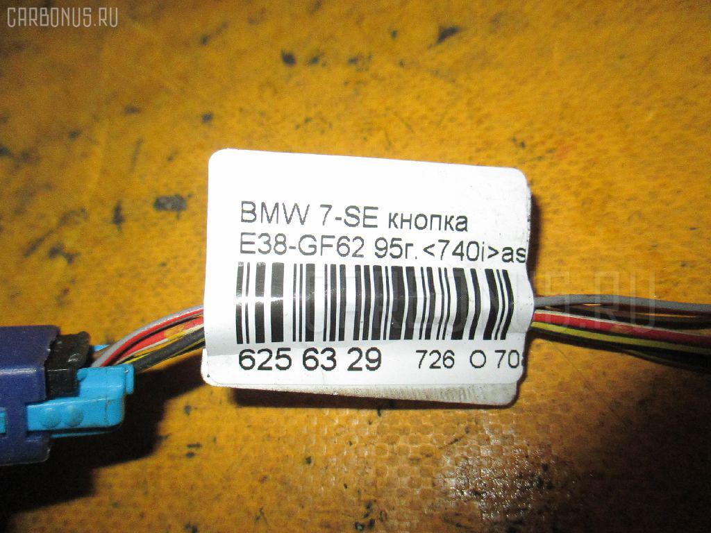 Кнопка BMW 7-SERIES E38-GF62 Фото 3