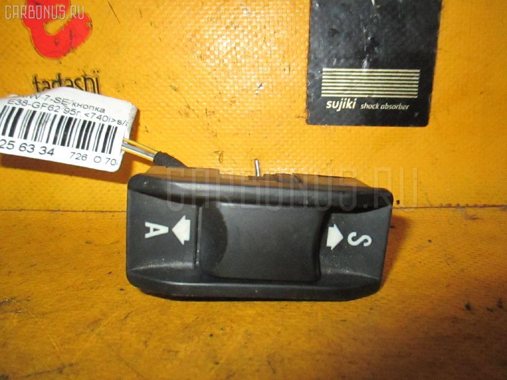 Кнопка BMW 7-SERIES E38-GF62 Фото 1
