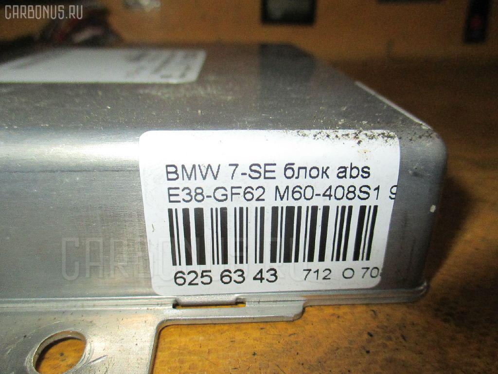 Блок ABS BMW 7-SERIES E38-GF62 M60-408S1 Фото 4