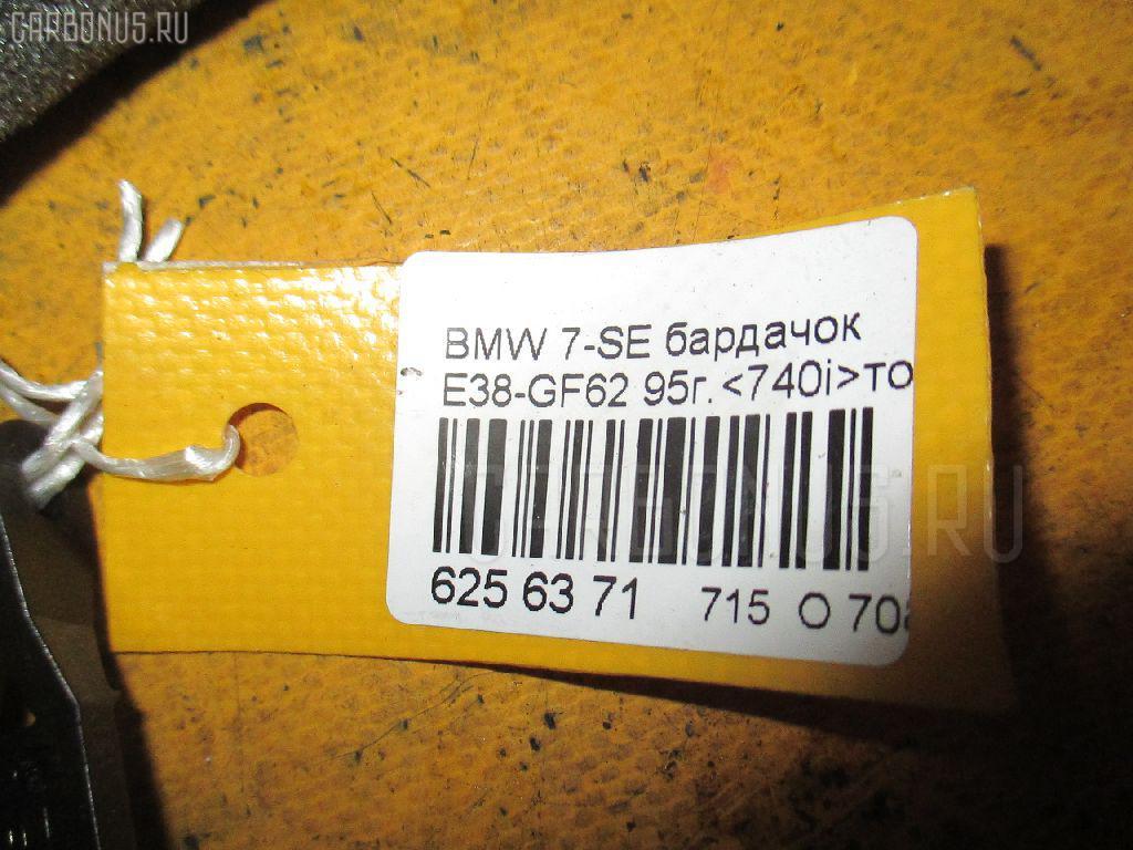 Бардачок BMW 7-SERIES E38-GF62 Фото 2