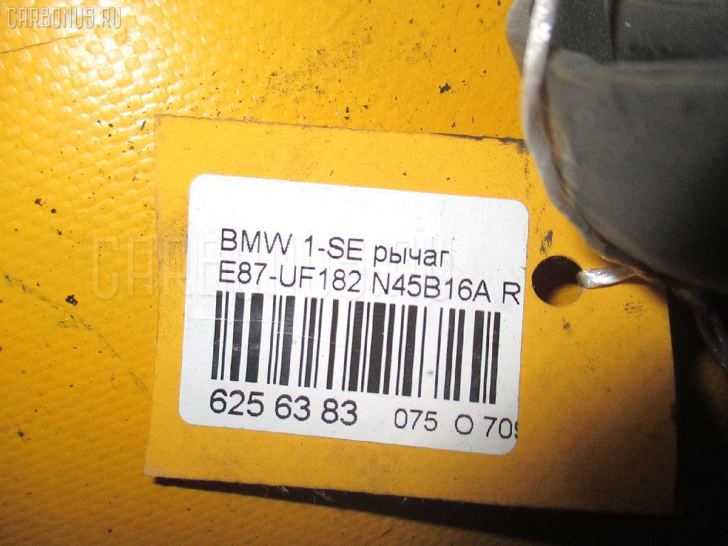 Рычаг BMW 1-SERIES E87-UF12 N45B16A Фото 2