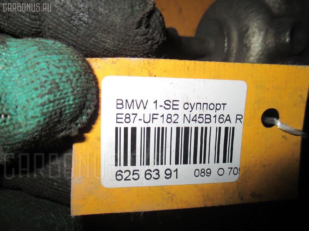Суппорт BMW 1-SERIES E87-UF12 N45B16A Фото 3