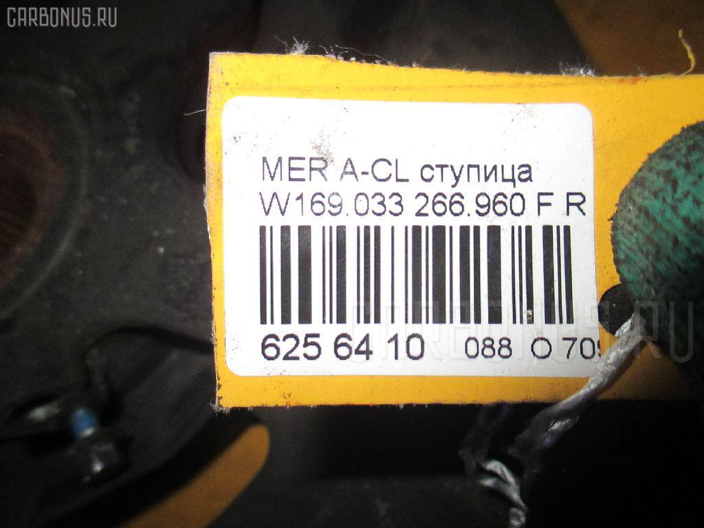 Ступица MERCEDES-BENZ A-CLASS W169.033 266.960 Фото 3