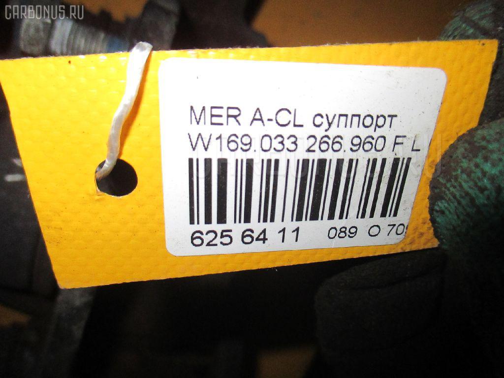Суппорт MERCEDES-BENZ A-CLASS W169.033 266.960 Фото 3
