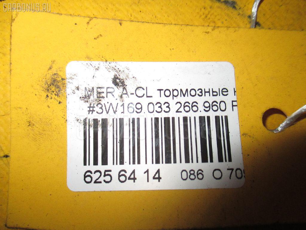 Тормозные колодки MERCEDES-BENZ A-CLASS W169.033 266.960 Фото 3
