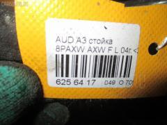Стойка амортизатора Audi A3 8PAXW AXW Фото 3