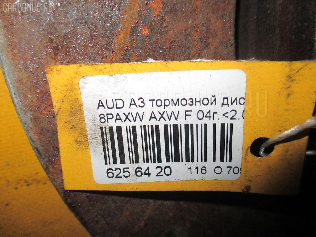 Тормозной диск AUDI A3 8PAXW AXW Фото 3